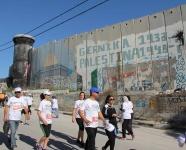 Palestine Marathon