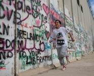 Palestine Marathon 2017