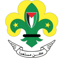 Palestinian Scout Association