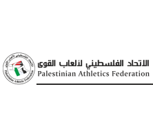Palestinian Athletics Federation