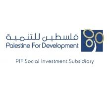 Palestine For Development